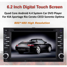 H-8831 KIA Bilstereo DVD/GPS