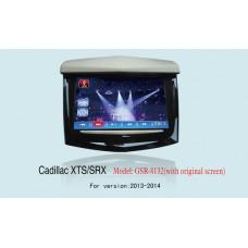 GSR-8132 Cadillac interface GPS